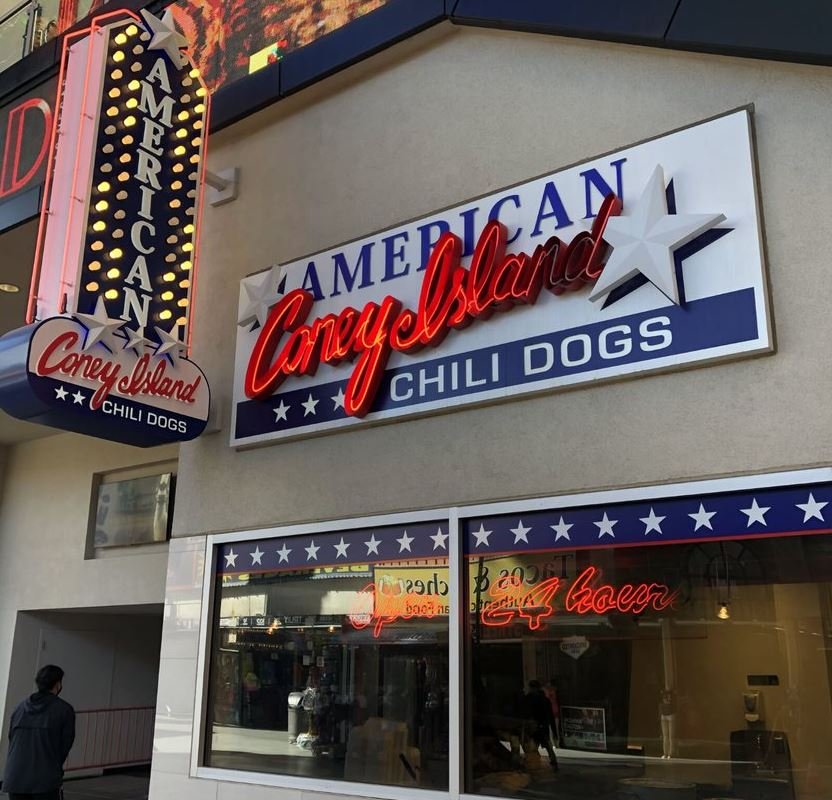 American Coney Island Exterior at The D